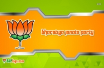 Bjp Logo Black And White Png