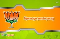 Bjp Logo For Whatsapp Dp
