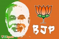 Bjp Logo Free Download