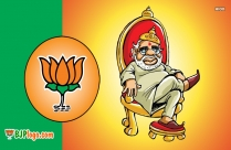 Bjp Namo Again Logo