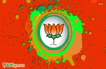 Bjp Logo Badge