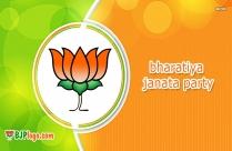 Bjp Logo Bharatiya Janata Party