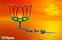 BJP Logo HD Photo