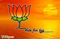 BJP Logo Full HD