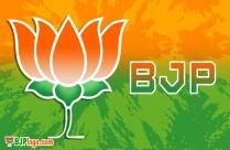 BJP New Logo Black And White