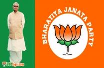 Bjp Logo Image HD