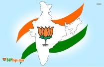 Bjp Logo India