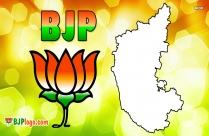 Bjp Logo Kannada