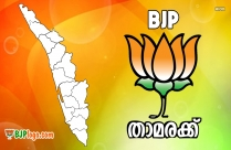 Bjp Logo Malayalam