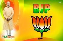 भारतीय जनता पार्टी मोनो