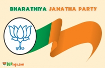 Bjp Logo New