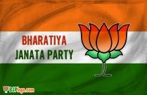 BJP Logo 2017