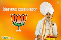 Logo Of Bjp