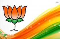 BJP Logo Png Transparent