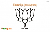 Bjp Lotus Logo Hd Background