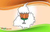 Bjp Logo Punjab