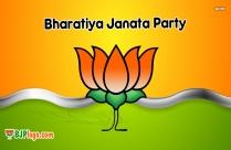 BJP Logo Text