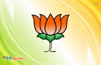 BJP Election Logo 2019