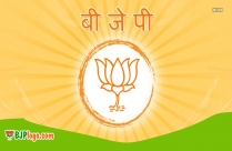 BJP Logo Wallpaper