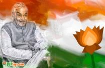 BJP Logo With Atal Bihari Vajpayee