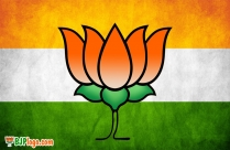 Bjp Logo With Lotus