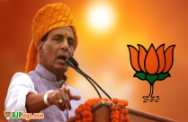 Bjp Logo With Rajnath Singh
