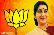 Bjp Logo With Sushma Swaraj