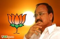 BJP Logo With Venkaiah Naidu