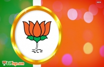 Bjp Lotus Flower