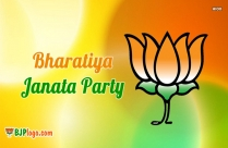 Bjp Kamal Logo Hd