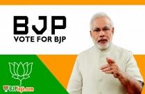 Bjp Modi Image