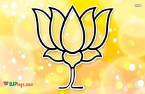 Bjp Kamal Logo Hd