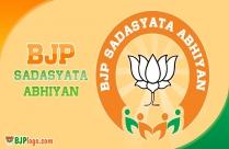 Bjp Sadasyata Abhiyan Logo
