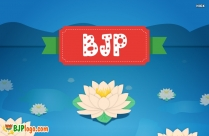 Bjp Lotus Logo