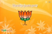 Bjp Car Logo
