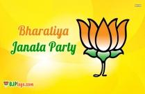 BJP Logo Mobile Cover